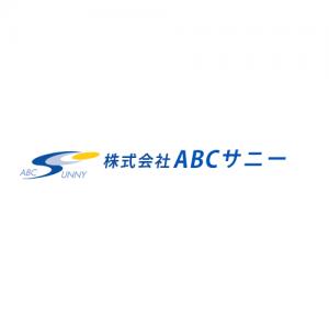 不動産担保ローンの商品紹介 - ABCサニー